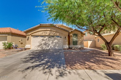 42006 W Anne Lane, Maricopa, AZ 85138 - MLS#: 5826507