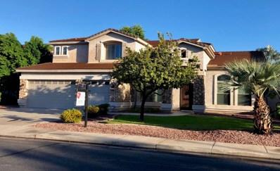 332 E Benrich Drive, Gilbert, AZ 85295 - MLS#: 5826654