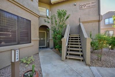 15380 N 100th Street Unit 1114, Scottsdale, AZ 85260 - MLS#: 5826683