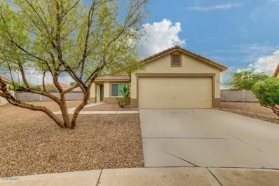 699 W Jardin Drive, Casa Grande, AZ 85122 - MLS#: 5826699
