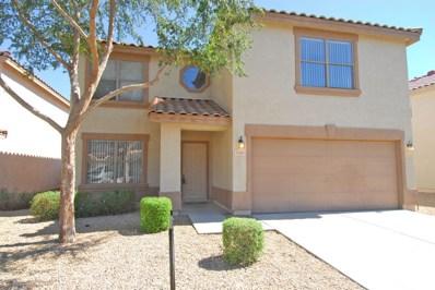 540 E Reflection Place, Chandler, AZ 85286 - MLS#: 5826884