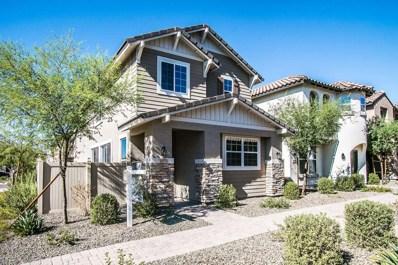 29011 N 125TH Lane, Peoria, AZ 85383 - MLS#: 5826912