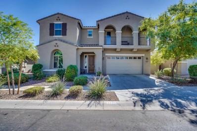 3449 E Harrison Street, Gilbert, AZ 85295 - MLS#: 5826977