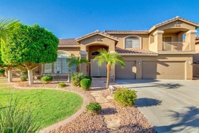 7310 W Buckskin Trail, Peoria, AZ 85383 - MLS#: 5827151