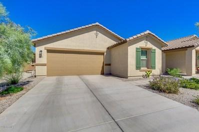 40968 W Portis Drive, Maricopa, AZ 85138 - MLS#: 5827489