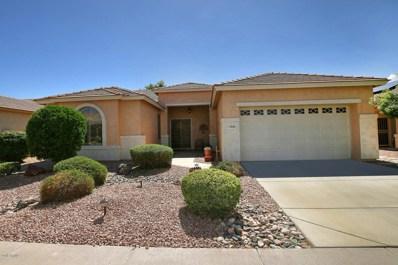 17839 W Sammy Way, Surprise, AZ 85374 - MLS#: 5827541