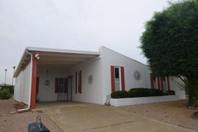 5344 E Lindstrom Lane, Mesa, AZ 85215 - MLS#: 5827566
