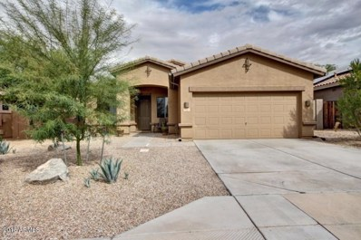 17592 W Desert View Lane, Goodyear, AZ 85338 - MLS#: 5827660
