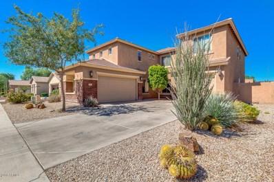 3922 E Virgo Place, Chandler, AZ 85249 - MLS#: 5827675