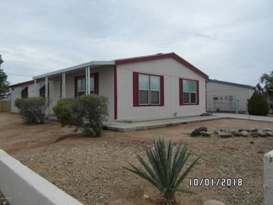 2945 E Sequoia Drive, Phoenix, AZ 85050 - MLS#: 5827691