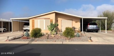3718 N Illinois Avenue, Florence, AZ 85132 - MLS#: 5827695