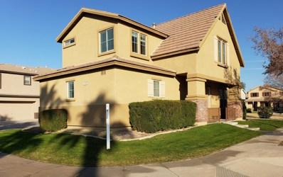 4202 W Carter Road, Phoenix, AZ 85041 - MLS#: 5827702