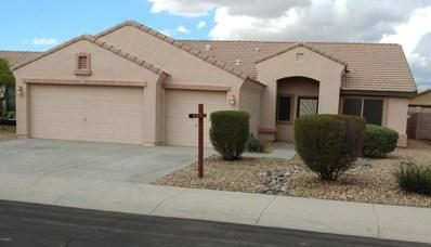 15856 W Tohono Drive, Goodyear, AZ 85338 - MLS#: 5827733