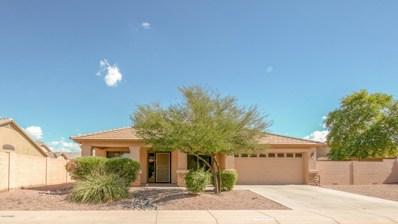 22335 N Vargas Drive, Maricopa, AZ 85138 - MLS#: 5827743