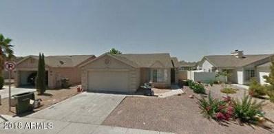 1739 E Carolyn Way, Casa Grande, AZ 85122 - MLS#: 5828095