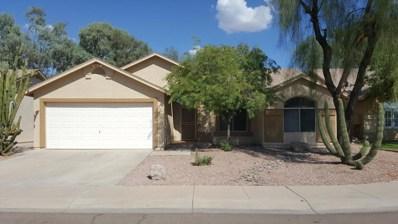 2181 N Jackson Place, Chandler, AZ 85225 - MLS#: 5828116