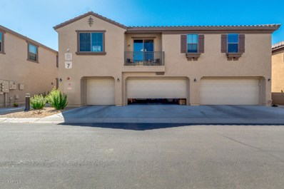 8151 W Lynwood Street, Phoenix, AZ 85043 - MLS#: 5828130