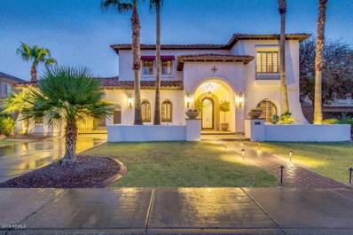 7183 W Softwind Drive, Peoria, AZ 85383 - MLS#: 5828157