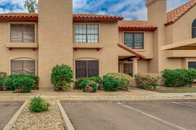 4901 E Kelton Lane Unit 1222, Scottsdale, AZ 85254 - MLS#: 5828197