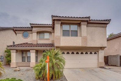 602 W Racine Loop, Casa Grande, AZ 85122 - MLS#: 5828239