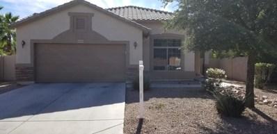 44119 W Juniper Avenue, Maricopa, AZ 85138 - MLS#: 5828299