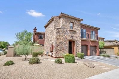 3993 E Hummingbird Lane, Phoenix, AZ 85050 - MLS#: 5828340