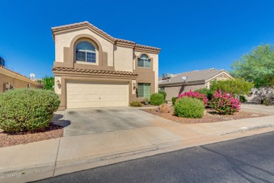 12942 W Mandalay Lane, El Mirage, AZ 85335 - MLS#: 5828345