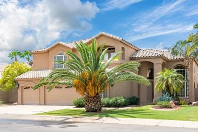 730 N Ithica Street, Gilbert, AZ 85233 - MLS#: 5828409