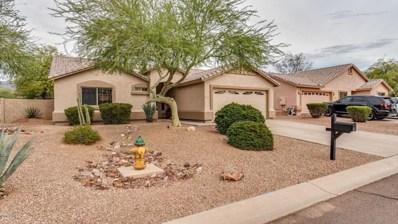 8858 E Amber Sun Way --, Gold Canyon, AZ 85118 - MLS#: 5828427