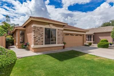 1141 E Ranch Court, Gilbert, AZ 85296 - MLS#: 5828744