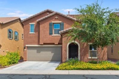 5662 E Alder Avenue, Mesa, AZ 85206 - MLS#: 5828862