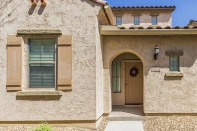 8312 W Sheridan Street, Phoenix, AZ 85037 - MLS#: 5828985