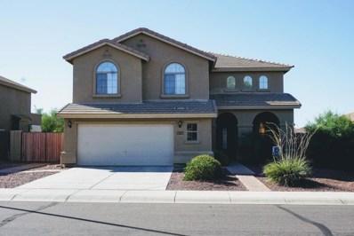 11259 E Sheridan Avenue, Mesa, AZ 85212 - MLS#: 5829113