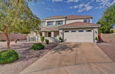 8822 S 12TH Street, Phoenix, AZ 85042 - MLS#: 5829140