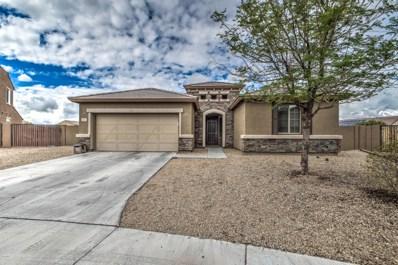 16045 W Desert Flower Drive, Goodyear, AZ 85395 - MLS#: 5829221