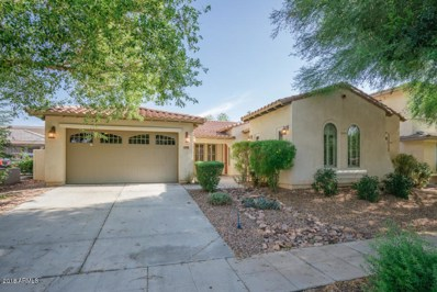 15350 W Eugene Terrace --, Surprise, AZ 85379 - MLS#: 5829251