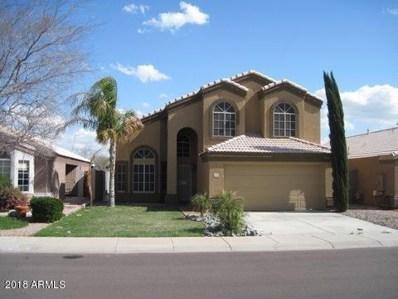 81 N Soho Place, Chandler, AZ 85225 - MLS#: 5829256