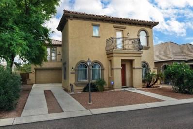 7741 E Billings Street, Mesa, AZ 85207 - MLS#: 5829300