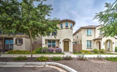 4253 E Pony Lane, Gilbert, AZ 85295 - MLS#: 5829407