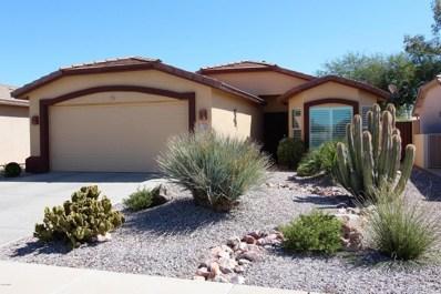 6381 S Granite Drive, Chandler, AZ 85249 - MLS#: 5829445