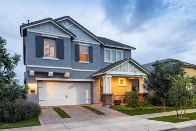 10533 E Neville Avenue, Mesa, AZ 85209 - MLS#: 5829633