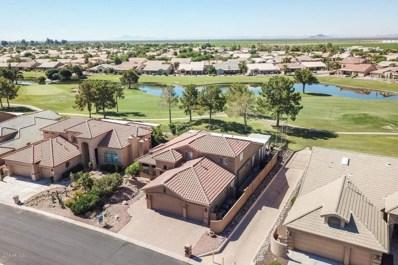 24406 S Lakeway Circle, Sun Lakes, AZ 85248 - MLS#: 5829856