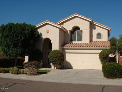 1214 E Saint John Road, Phoenix, AZ 85022 - MLS#: 5829899