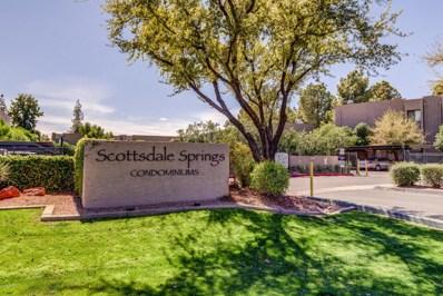 7777 E Main Street Unit 121, Scottsdale, AZ 85251 - MLS#: 5829930