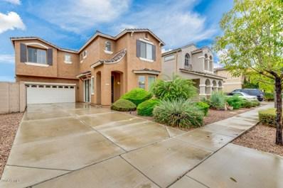4160 S Mariposa Drive, Gilbert, AZ 85297 - MLS#: 5830105