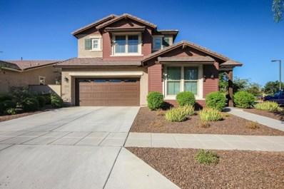14862 W Valentine Street, Surprise, AZ 85379 - MLS#: 5830110
