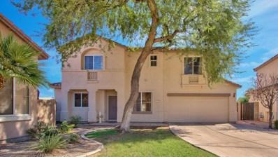2235 N Mosley Drive, Chandler, AZ 85225 - MLS#: 5830141
