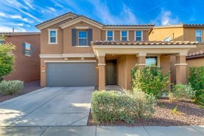 5651 E Adrian Avenue, Mesa, AZ 85206 - MLS#: 5830211
