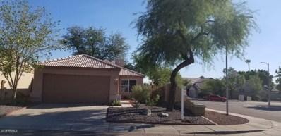 4225 E Hartford Avenue, Phoenix, AZ 85032 - MLS#: 5830215