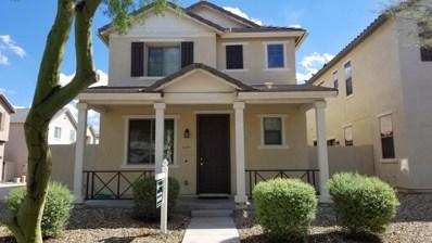 6907 S 8TH Drive, Phoenix, AZ 85041 - MLS#: 5830224